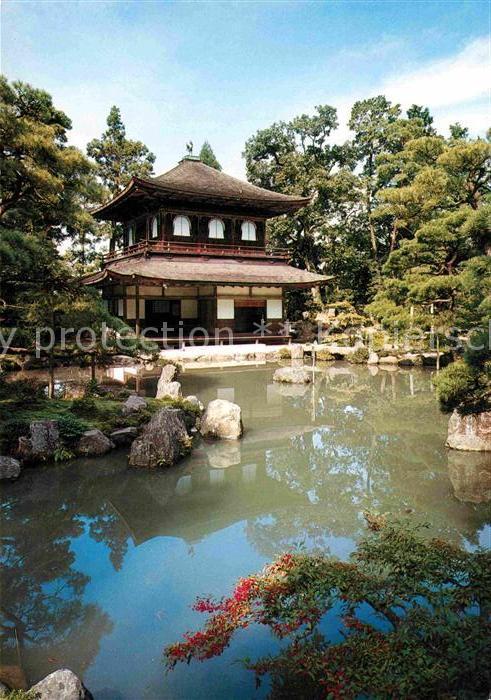 AK / Ansichtskarte Kyoto Ginkakuji Temple Kat. Kyoto