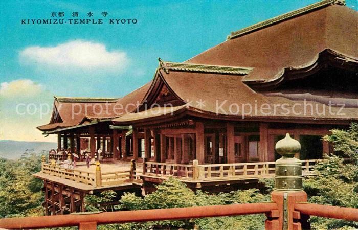 Kyoto Kiyomizu Temple Kat. Kyoto