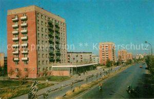 AK / Ansichtskarte Swerdlowsk Jekaterinburg Wostotschnaja Strasse