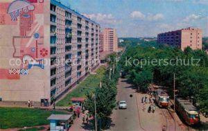 AK / Ansichtskarte Kuibyschew Samara 4. Rajon