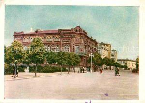 AK / Ansichtskarte Smolensk Pionierpalast  Kat. Smolensk