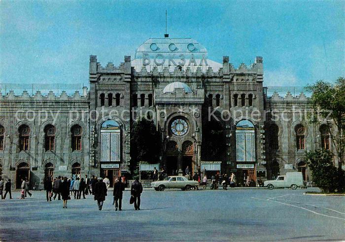 Baku Bahnhof  Kat. Baku