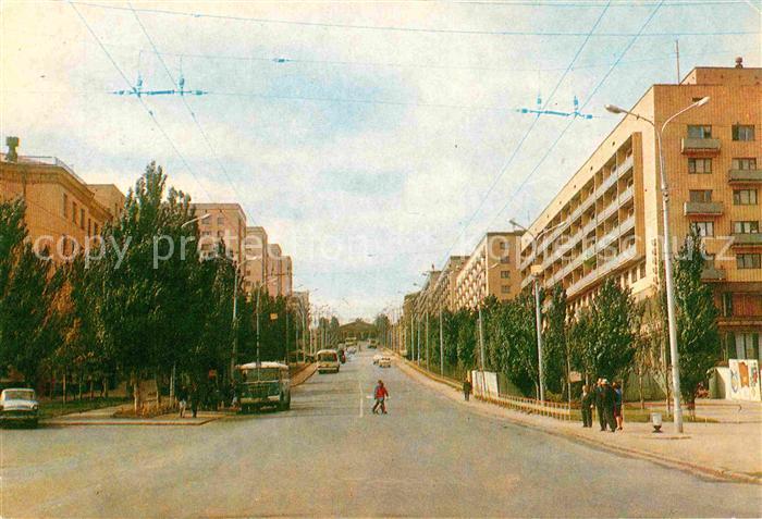 AK / Ansichtskarte Donezk Ilitscha Prospekt
