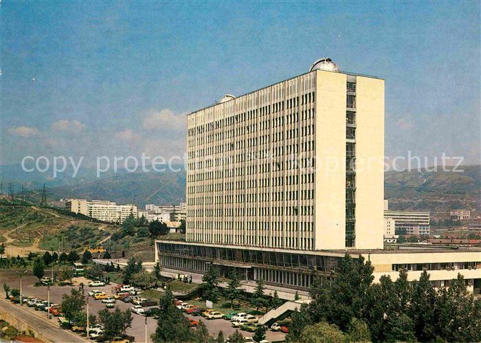 AK / Ansichtskarte Tbilisi Universitaet Kat. Tbilisi