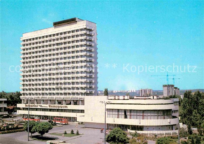 AK / Ansichtskarte Kichinev Chisinau Hotel Intourist