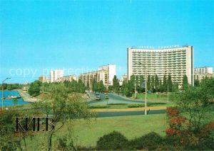 AK / Ansichtskarte Kiev Kiew Hotel Slavutich