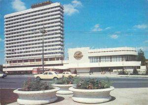 AK / Ansichtskarte Chisinau Kichinev Hotel Intourist