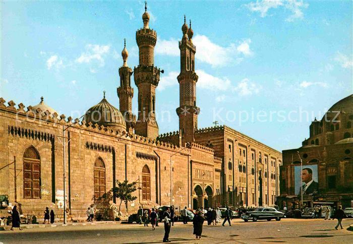 AK / Ansichtskarte Cairo Egypt Azhar Mosque Moschee Kat. Cairo