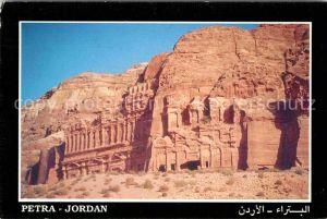 AK / Ansichtskarte Petra Jordanien Tempel