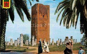 AK / Ansichtskarte Rabat Marokko La Tour Hassan Turm Kat. Marocco
