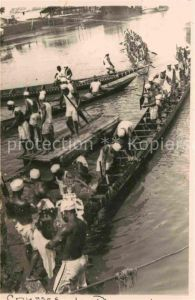 AK / Ansichtskarte Boote Courses de Pirogues Douala Kat. Schiffe