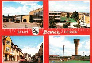 AK / Ansichtskarte Borken Hessen Stadthalle Wasserturm Platz Kat. Borken (Hessen)