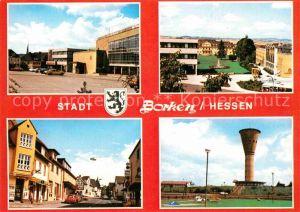 AK / Ansichtskarte Borken Hessen Wasserturm Stadthalle Platz Kat. Borken (Hessen)