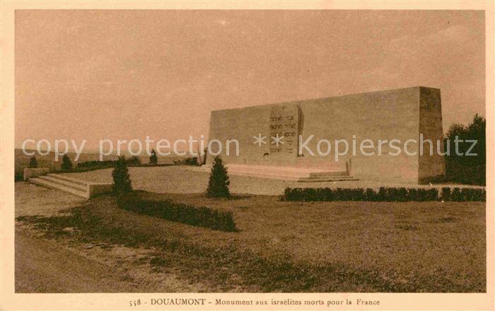 AK / Ansichtskarte Douaumont Monument aux israelites morts pour la France Denkmal Kat. Douaumont