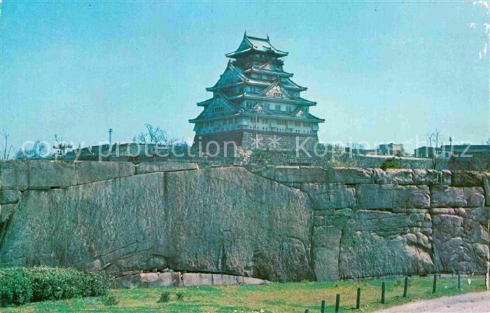 AK / Ansichtskarte Osaka Castle  Kat. Osaka