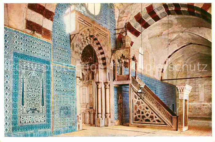 AK / Ansichtskarte Cairo Egypt Blue Mosque Moschee Kat. Cairo