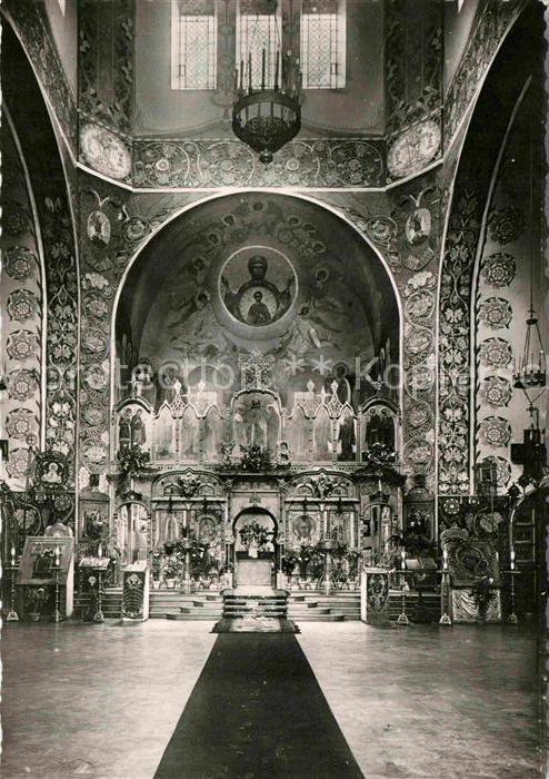 AK / Ansichtskarte Russische Kirche Kapelle Nice Vue generale de l ...
