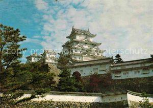 AK / Ansichtskarte Himeji Castle Kat. Himeji