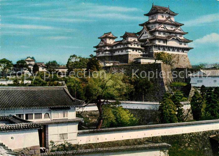 AK / Ansichtskarte Himeji White Heron Castle Kat. Himeji