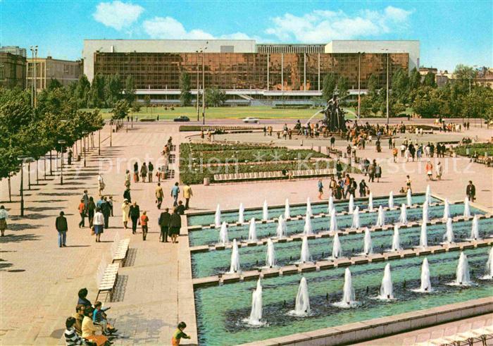 AK / Ansichtskarte Berlin Palast der Republik Kat. Berlin