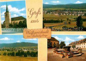 AK / Ansichtskarte Weissenstadt Kirche Panorama Brunnen Kat. Weissenstadt