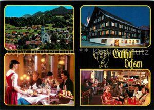 AK / Ansichtskarte Bregenzerwald Gasthof Ochsen