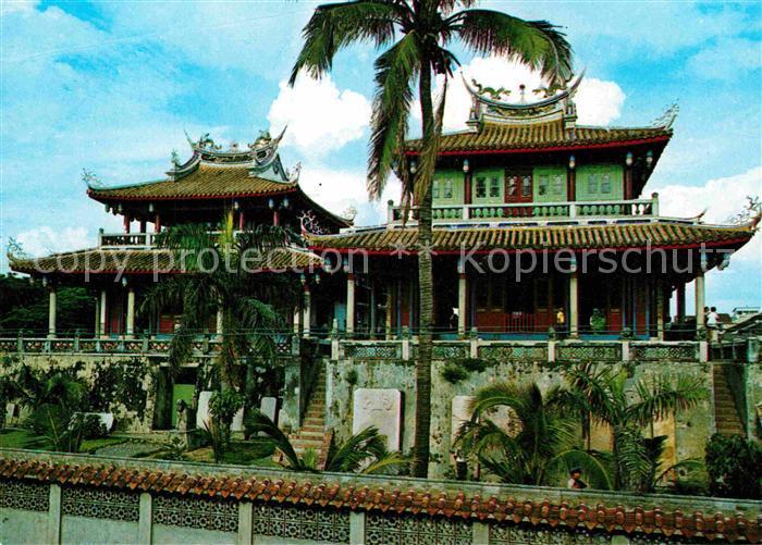 AK / Ansichtskarte Tainan Chihkan Towers Kat. Tainan