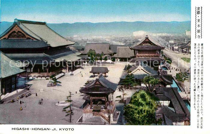 AK / Ansichtskarte Kyoto Higashi Hongan Ji Kat. Kyoto
