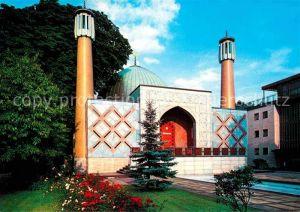 AK / Ansichtskarte Hamburg Islamisches Zentrum Imam Ali Moschee Kat. Hamburg