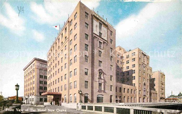 AK / Ansichtskarte Osaka Hotel New Osaka Kat. Osaka