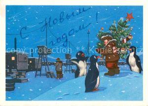 AK / Ansichtskarte Pinguin Weihnachten Kind Weihnachtsbaum Kuenstlerkarte I. W. Znamensky Kat. Tiere