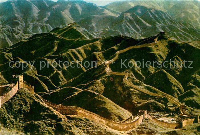 Chinesische Mauer Karte.Ak Ansichtskarte China The Great Wall Chinesische Mauer Kat China