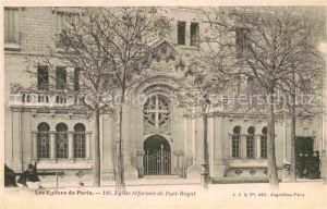 AK / Ansichtskarte Paris Eglise reformee de Port Royal Collection Les Eglises de Paris Kat. Paris