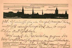 AK / Ansichtskarte Essen Ruhr Volksgenossen Karte 26 Wilhelm Heyer  Kat. Essen