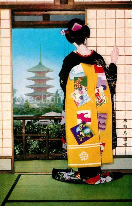 AK / Ansichtskarte Geisha  Kat. Japan