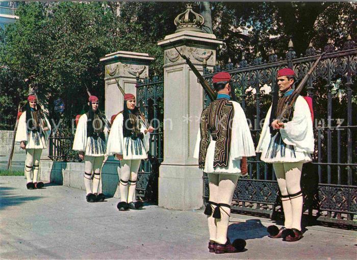 AK / Ansichtskarte Leibgarde Wache Evzonen Griechenland  Kat. Polizei