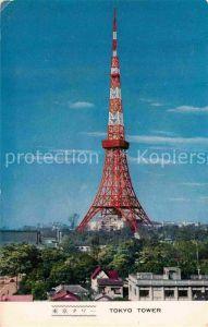 AK / Ansichtskarte Tokyo Tower Kat. Tokyo