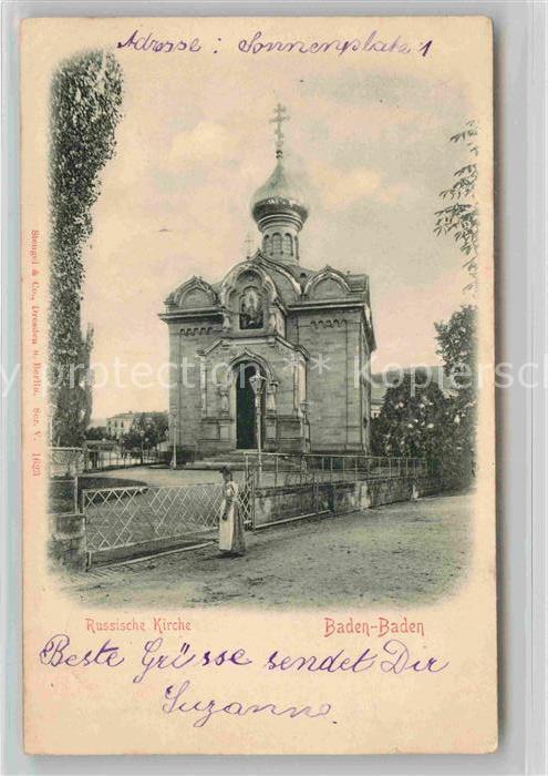 AK / Ansichtskarte Baden Baden Russische Kirche Kat. Baden Baden