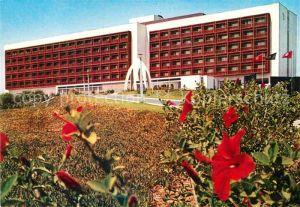 AK / Ansichtskarte Tunis Hilton Hotel  Kat. Tunis