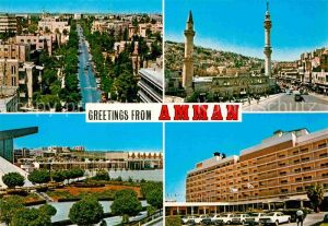 AK / Ansichtskarte Amman Stadtansichten Kat. Amman