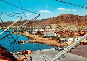 AK / Ansichtskarte Aqaba Hafen Kat. Aqaba