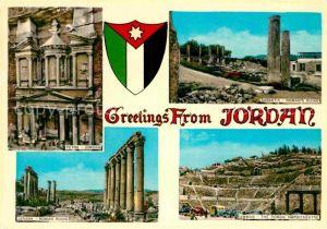 AK / Ansichtskarte Jordanien Petra Sabastia Romans Ruins Amman Roman Amphitheatre Jerash Roman Ruins Kat. Jordanien