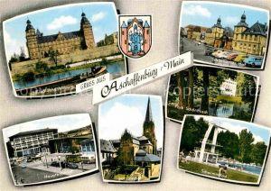 AK / Ansichtskarte Aschaffenburg Main Schloss Johannisburg Hauptbahnhof Schoenborner Hof Park Schoenbusch Schwimmbad Stiftskirche Kat. Aschaffenburg