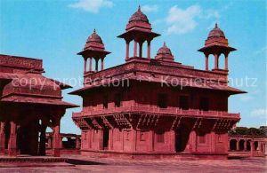AK / Ansichtskarte Fatehpur Sikri Diwan i Khas Kat. Fatehpur Sikri
