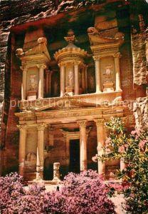 AK / Ansichtskarte Petra Jordanien El Khazneh Treasury