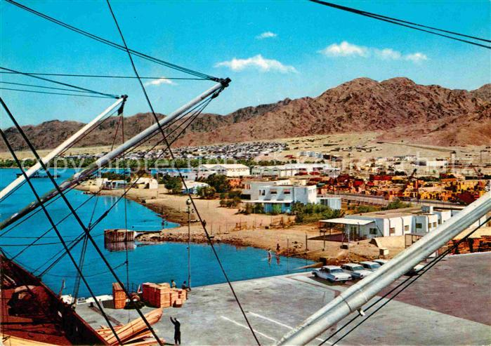 AK / Ansichtskarte Aqaba Port Kat. Aqaba