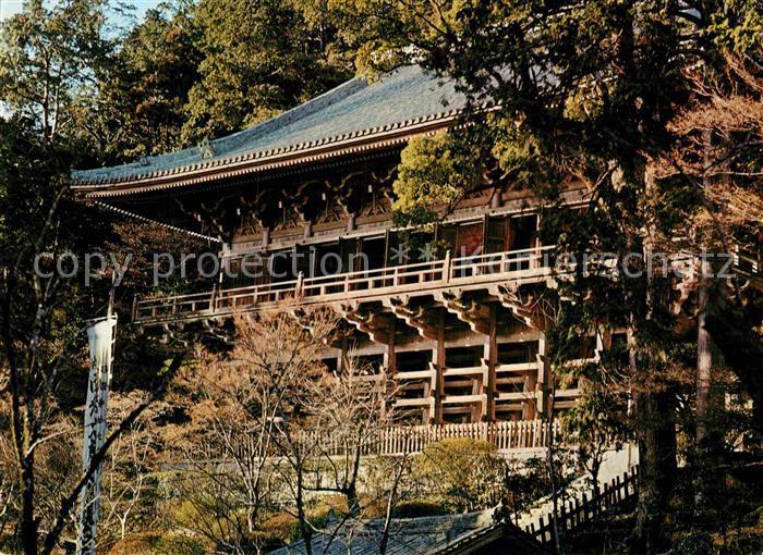 AK / Ansichtskarte Himeji Shoshasan Enyoji Temple Kat. Himeji