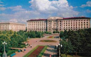 AK / Ansichtskarte Kuibyschew Samara Samaraplatz