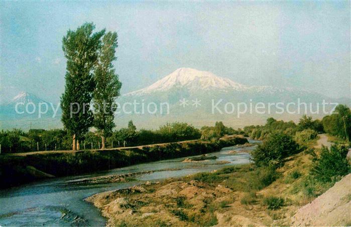 AK / Ansichtskarte Armenien Ararat valley Kat. Armenien