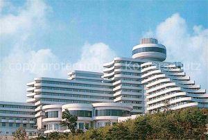 AK / Ansichtskarte Pjoengjang Rjanggang Hotel